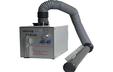 纯水雾化器