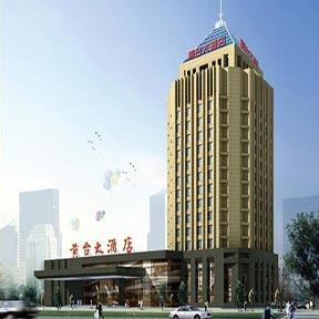 黄台大酒店